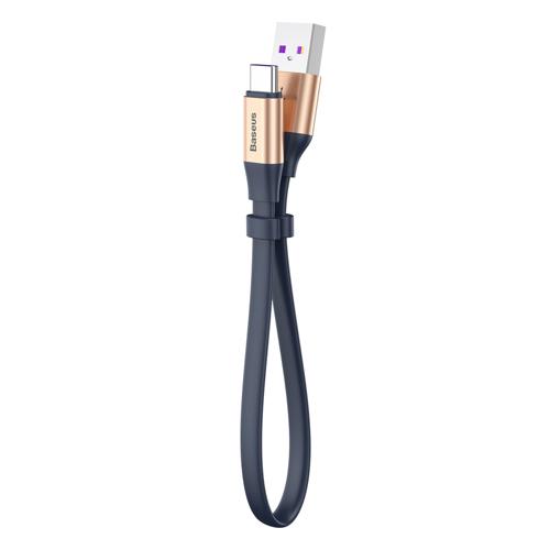 Baseus Simple płaski kabel przewód USB / USB Typ C SuperCharge 5A 40W Quick Charge 3.0 QC 3.0 23cm złoty (CATMBJ-BV3)